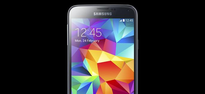 Samsung Galaxy S5 complementa el portafolio de celulares Entel