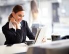 ¡Puedes constituir tu empresa por internet en solo 72 horas!