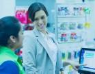 Conoce 7 herramientas que harán más eficiente tu negocio