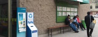 Tottus y Entel se unen para reciclar celulares y todos sus accesorios