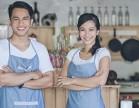 Consejos para emprender con poco dinero