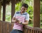 Aplicaciones para trabajar a distancia con tu iPhone 6s