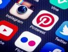 ¡Conoce la importancia de las redes sociales en tu negocio!