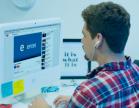 Ventajas de utilizar Youtube en tu negocio