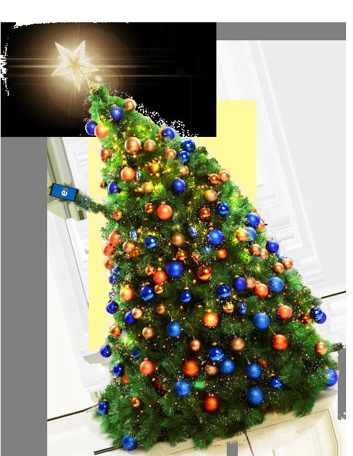 Navidad ilimitada