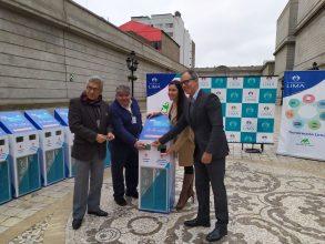 #ReciclaYTransforma  Entel y la Municipalidad de Lima unen esfuerzos a favor del reciclaje de residuos electrónicos